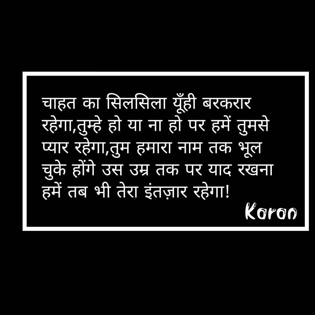 #guljariyat #guljarsahab #rahatindorisahab #jaani #hindishayaris #hindiquotes #lovequotes #ektarfapyar #ikmulaqaat #sati...