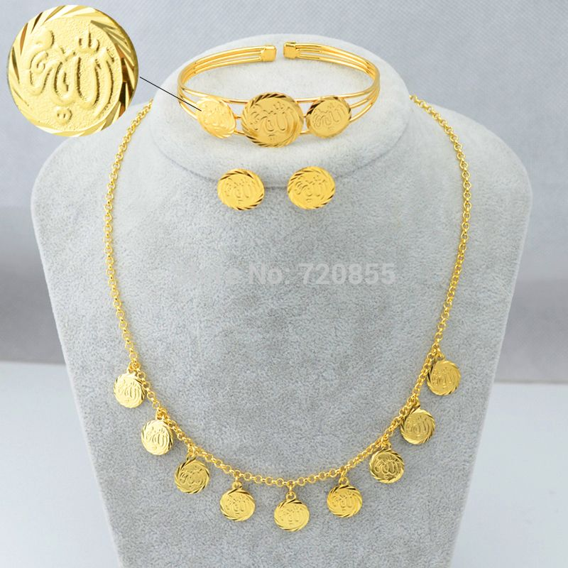Find More Jewelry Sets Information about New mohammad allah