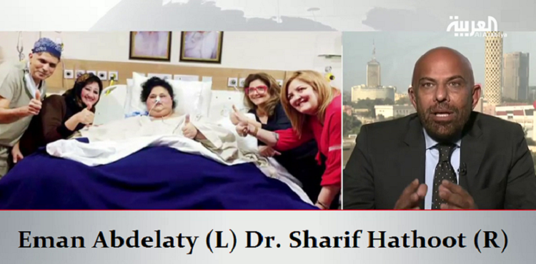 world's heaviest woman Eman Ahmed Abdelaty