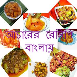 Pin by ethel horton on bangla app pinterest google play and recipes bangla recipe apps on google play forumfinder Choice Image