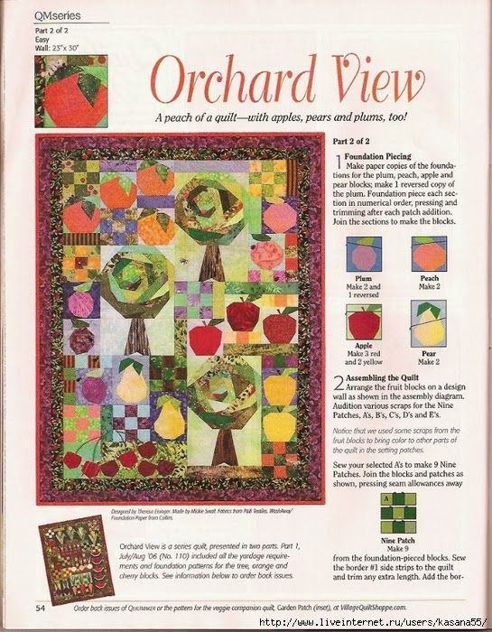 Blog do patchwork fundation quilts pinterest paper piecing and quilt patterns also rh