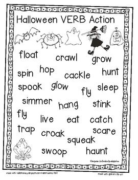 Halloween Verb Action Halloween Writing Halloween Lesson Nouns And Verbs