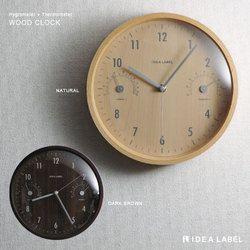 ウッド温湿時計