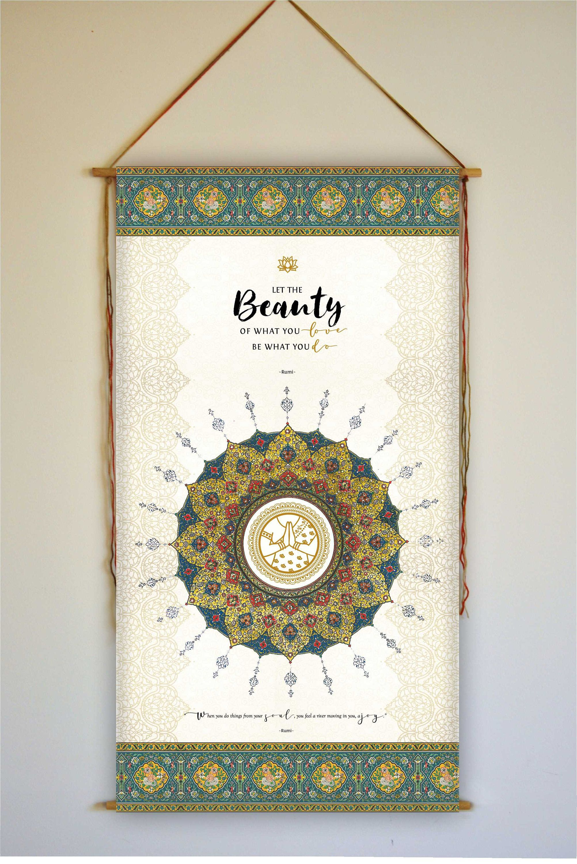 Rumi Wall Hanging Let The Beauty Of What You Love Rumi Etsy Love Wall Art Wall Hanging Tapestry