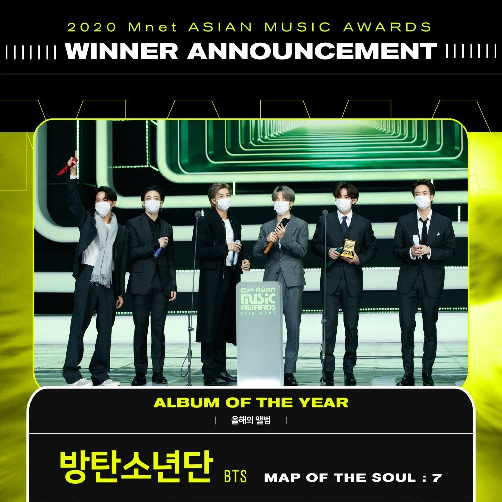 Pin By Zahi A On Wins Mnet Asian Music Awards Album Of The Year Music Awards