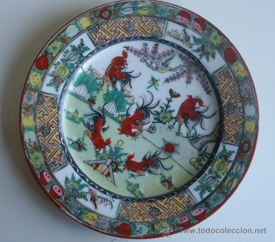 Antiguo plato de porcelana oriental de macau antigua for Vajilla oriental