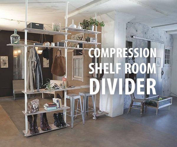 Compression Shelf Room Divider Room Divider Doors Fabric Room