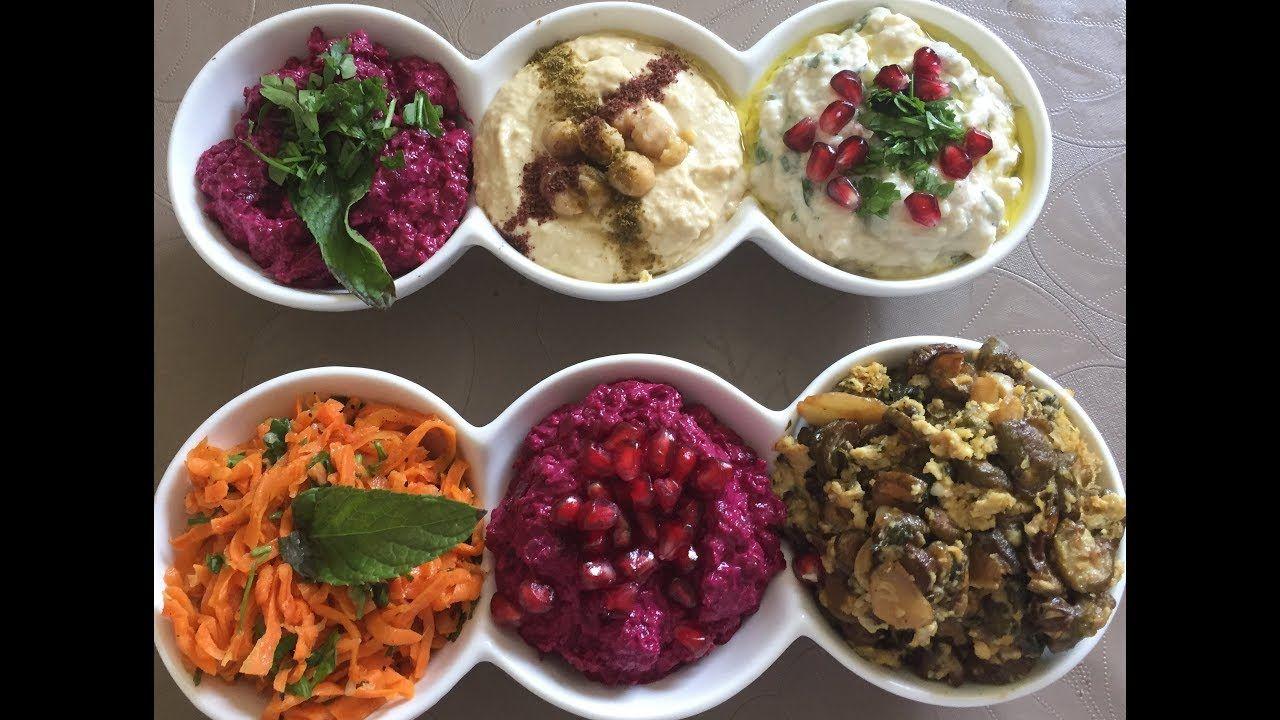 مقبلات شامية شهية على مائدة الافطار الحلقه ٨٠ Youtube Food Salad Appetizers