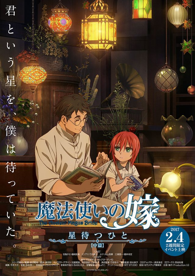 The Ancient Magus' Bride Anime's Part 2 Trailer Shows Riichi     2nd of 3 parts to open in theaters in February, ship with manga volume in March        Shochiku began streaming a trailer for the second part of T...