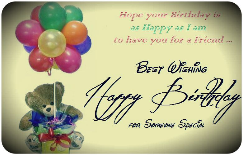 Happy Birthday Wishes For Babies And Boys And Girls And Best Wishes Quotes  Wishes For Baby And Birthday Massages