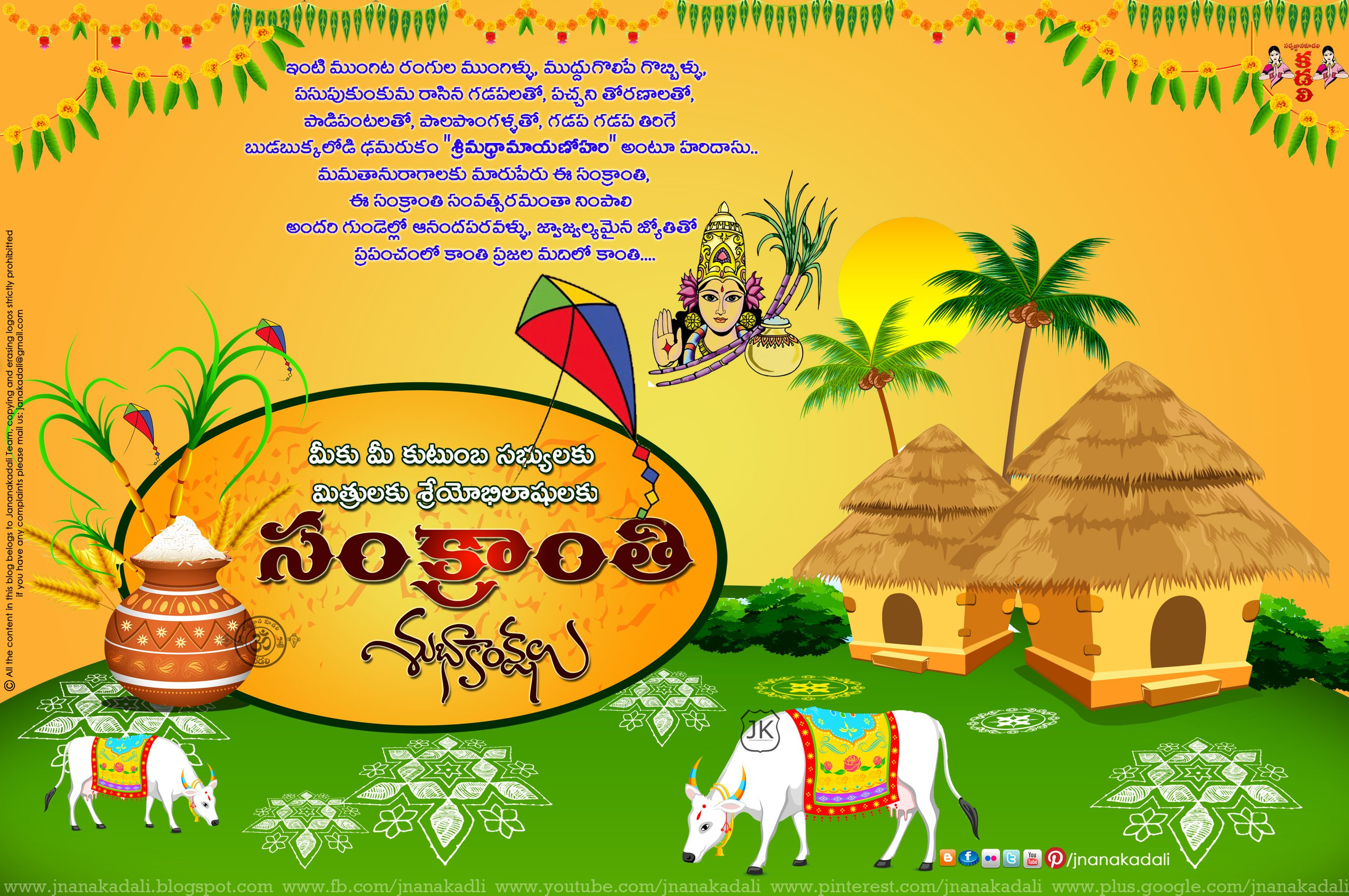 gs 0343 series sample resume%0A happy Sankranthi Pongal Quotes images wallpapers greetings      sankranthi  quotes   Pinterest   Telugu  Quotes images and Hd images