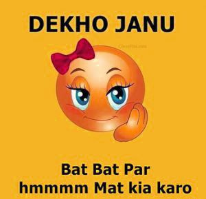 Whatsapp funny dp images download hd