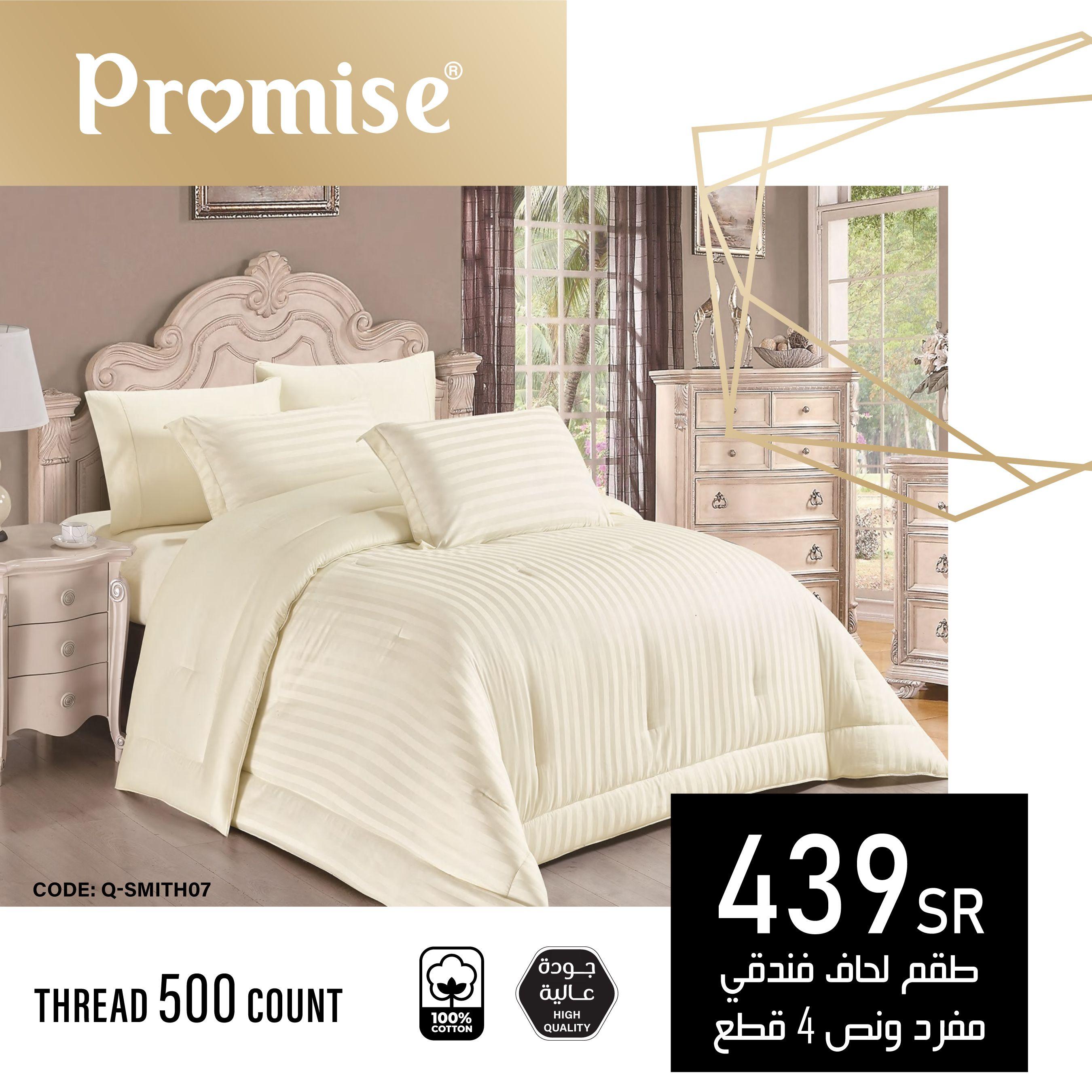 هل تبحث عن نعومة تغطي احلامك مفرش سيمث الفندقي ٥٠٠ غرزة ح يخليك تعيشي تجربة فندقية رائعة Bed Quality Home Decor