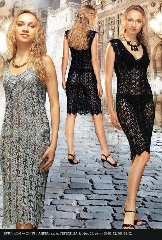 Belt Crochet dress