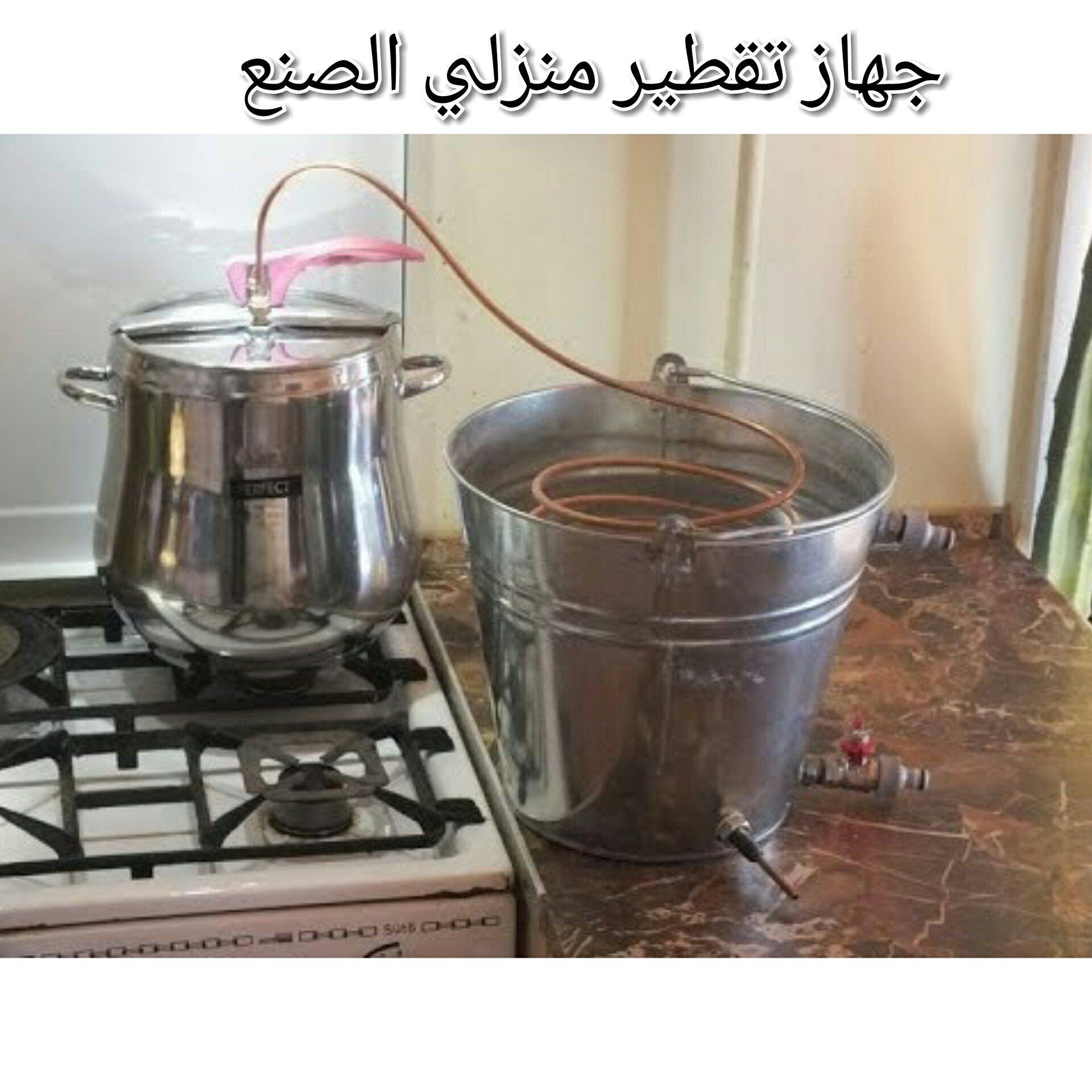 طريقة تحضير الزيوت العطرية Still Water Pure Water Homemade