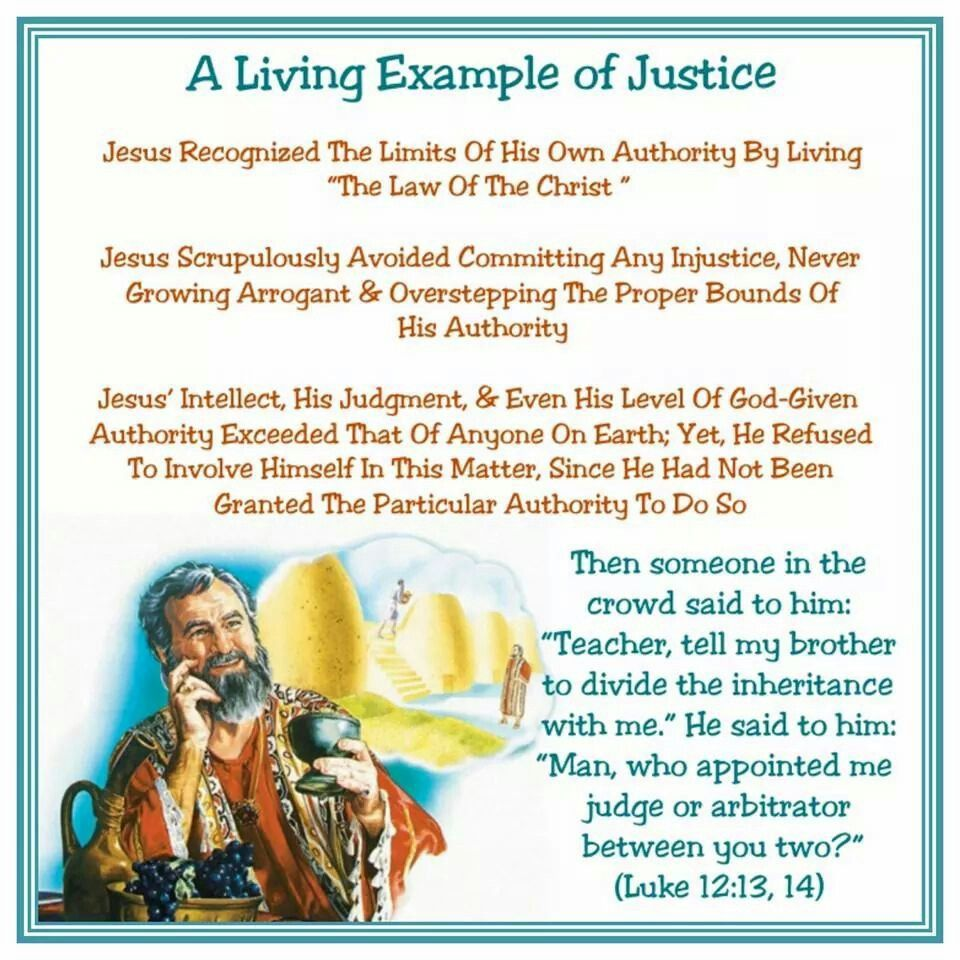 A Living Example of Justice/// Jesus Recognized The Limits