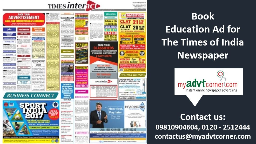 News Paper Advertisement