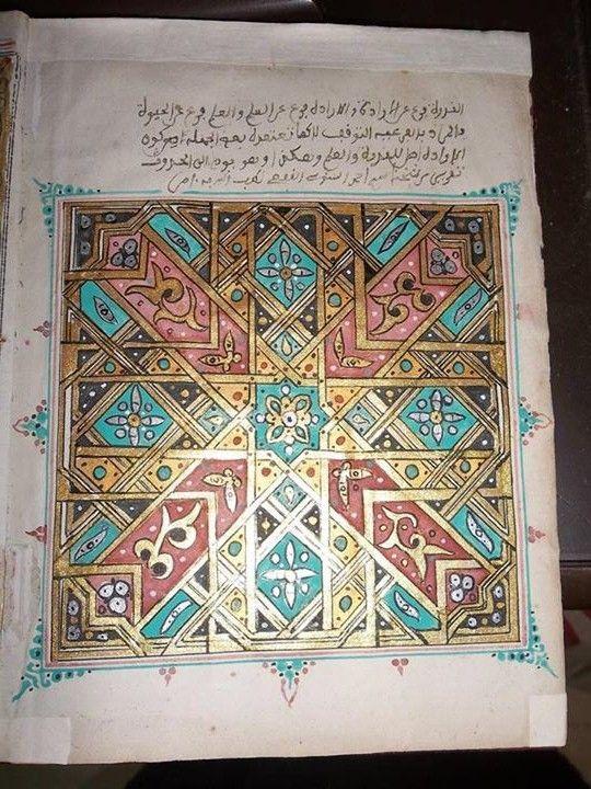 Illuminated Page Probably Maghrebi Islamic Geometric Design Islamic Patterns Islamic Pattern