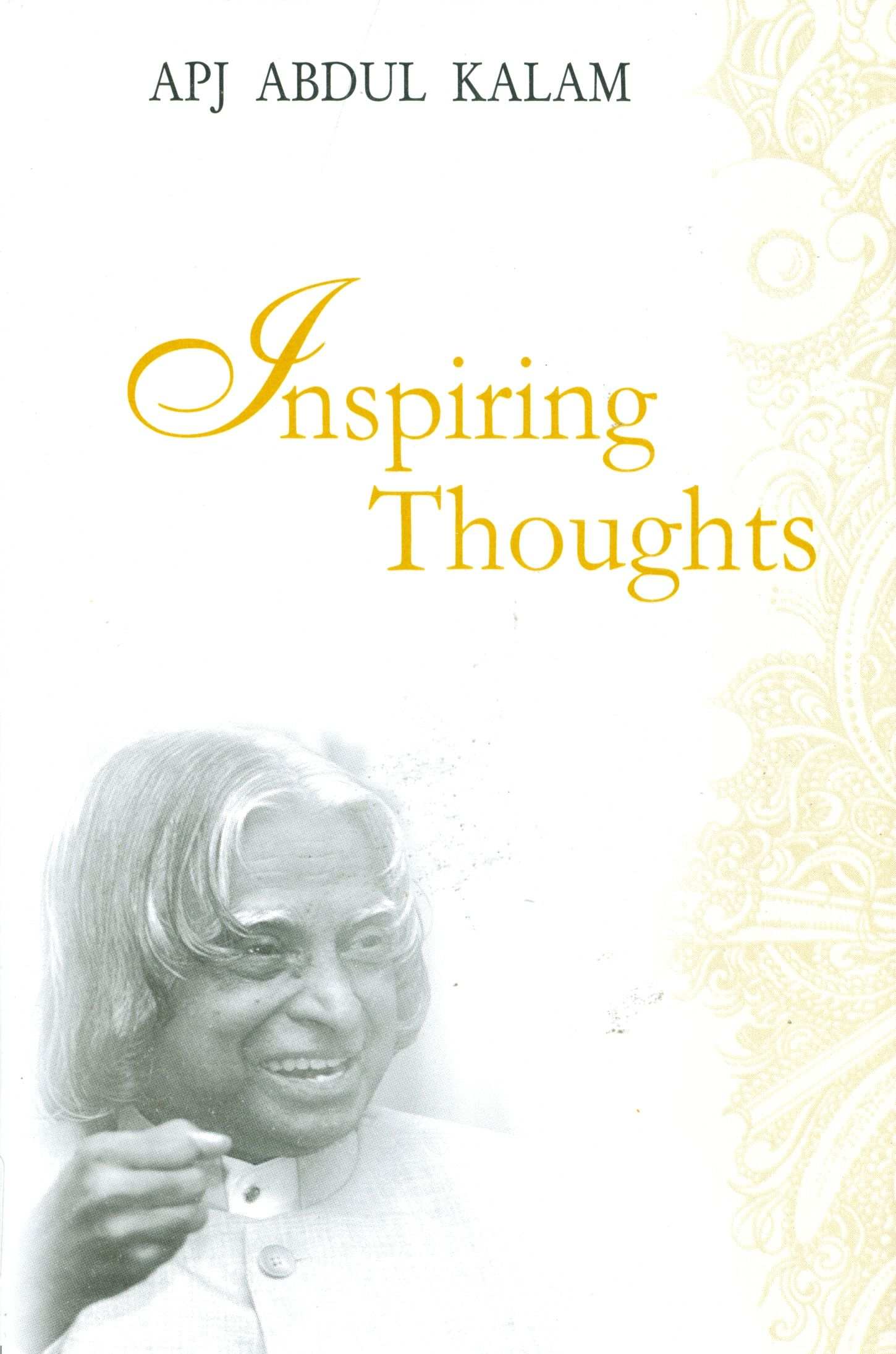 mara sapananu bharat by a p j abdul kalam dr abdul kalam books a selection of the best of apj abdul kalam s thought provoking and inspiring words