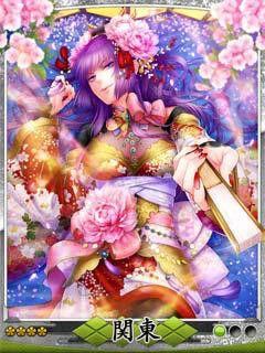 春日局の画像