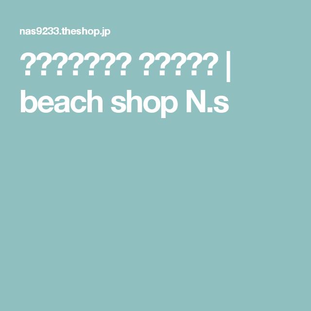 天然シーグラス 樹脂ピアス | beach shop N.s
