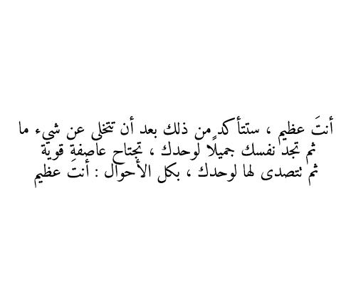 يارب إختر لي ولا تخي رني Reem33 Islamic Quotes Quotes Note To Self