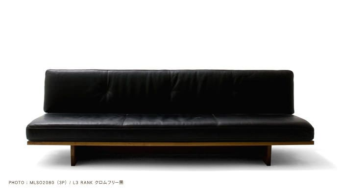 More-less leather sofa
