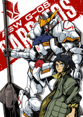 Gundam Poster on Displate