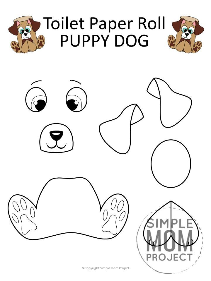 Toilet Paper Roll Dog Craft with Free Templates in 2020