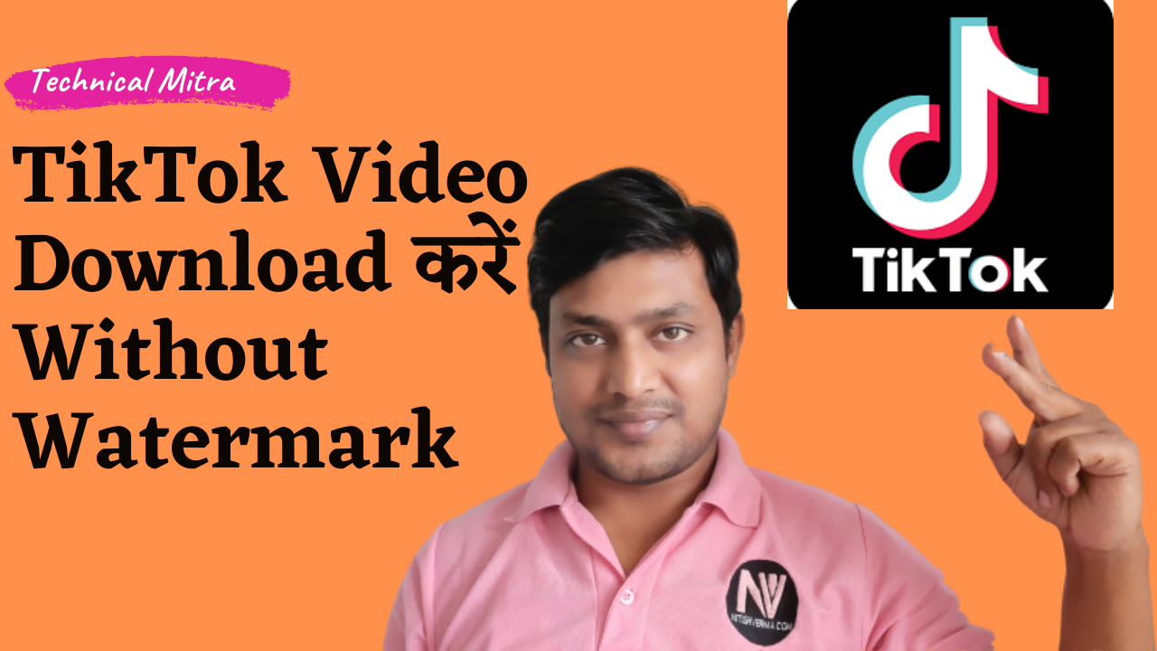 TikTok Video Download कैसे करें in 2020 Video, Download