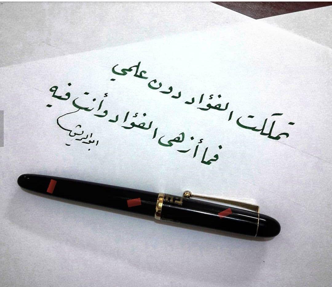 منى الشامسي Photo Quotes Woman Quotes Arabic Quotes