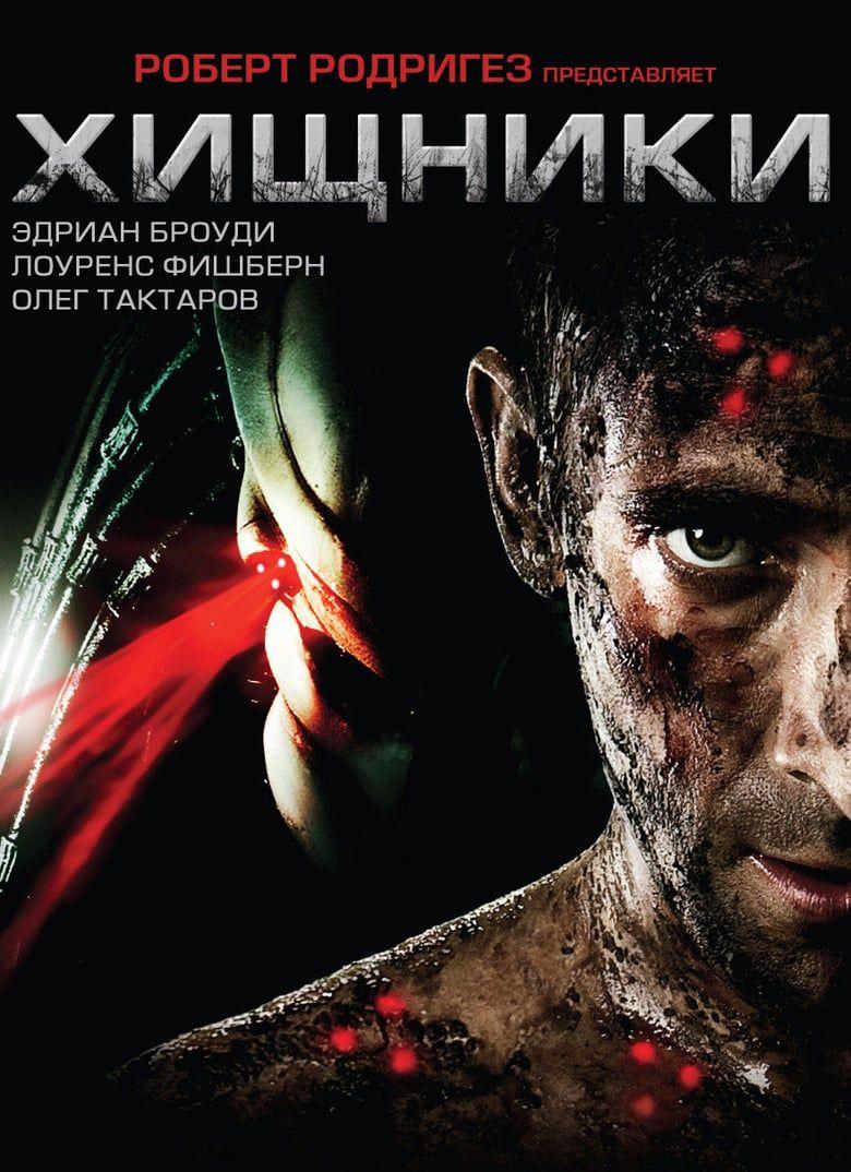 Téléchargement` Predators [2010] PELICULA COMPLETA VerHD