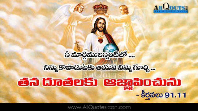 Jesus Christ Telugu Quotes Images Best Inspiration Life