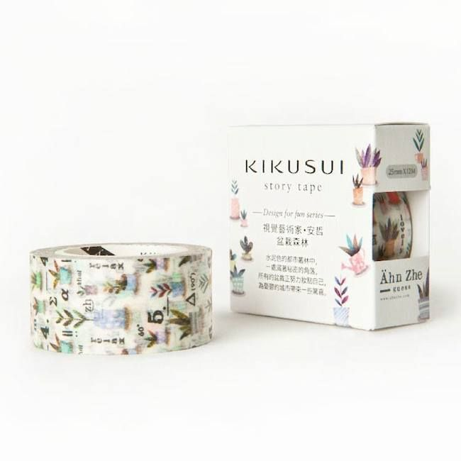 Potted Plants Washi Tape — Omiyage - cute, clever  crafty goods!