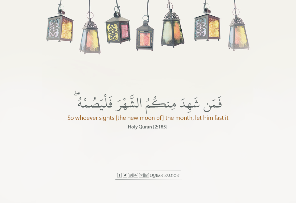 الجمعة 12 رمضان ف م ن ش ه د م ن ك م الش ه ر ف ل ي ص م ه So Whoever Sights The New Moon Of The Month Of Ra Eid Cards Ramadan Crafts Islamic Quotes
