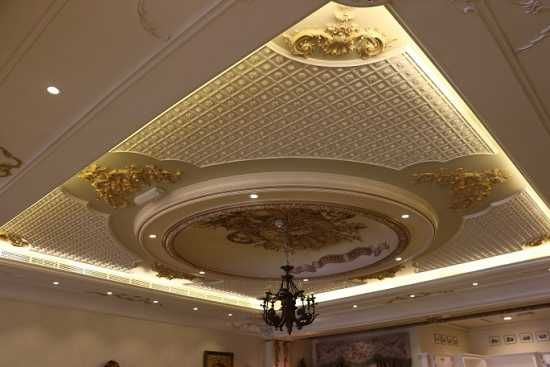 Arabic Style Ceiling Lights