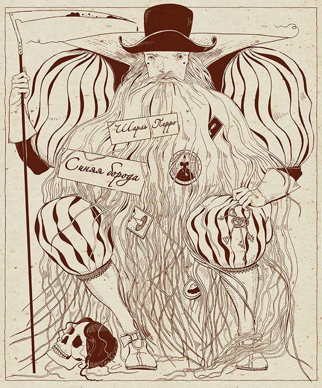 рисунки к сказке синяя борода карандашом информации летающей тарелкой