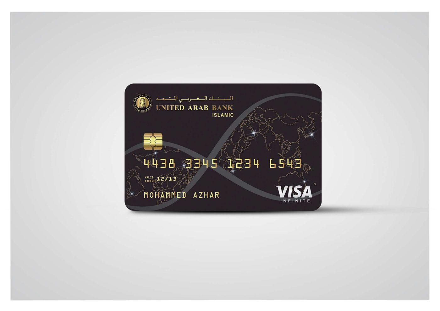 United Arab Bank Credit Card Design Debit Card Design Card Design