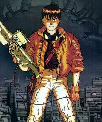 Shotaro Kaneda Movie Akira Birthday September 5