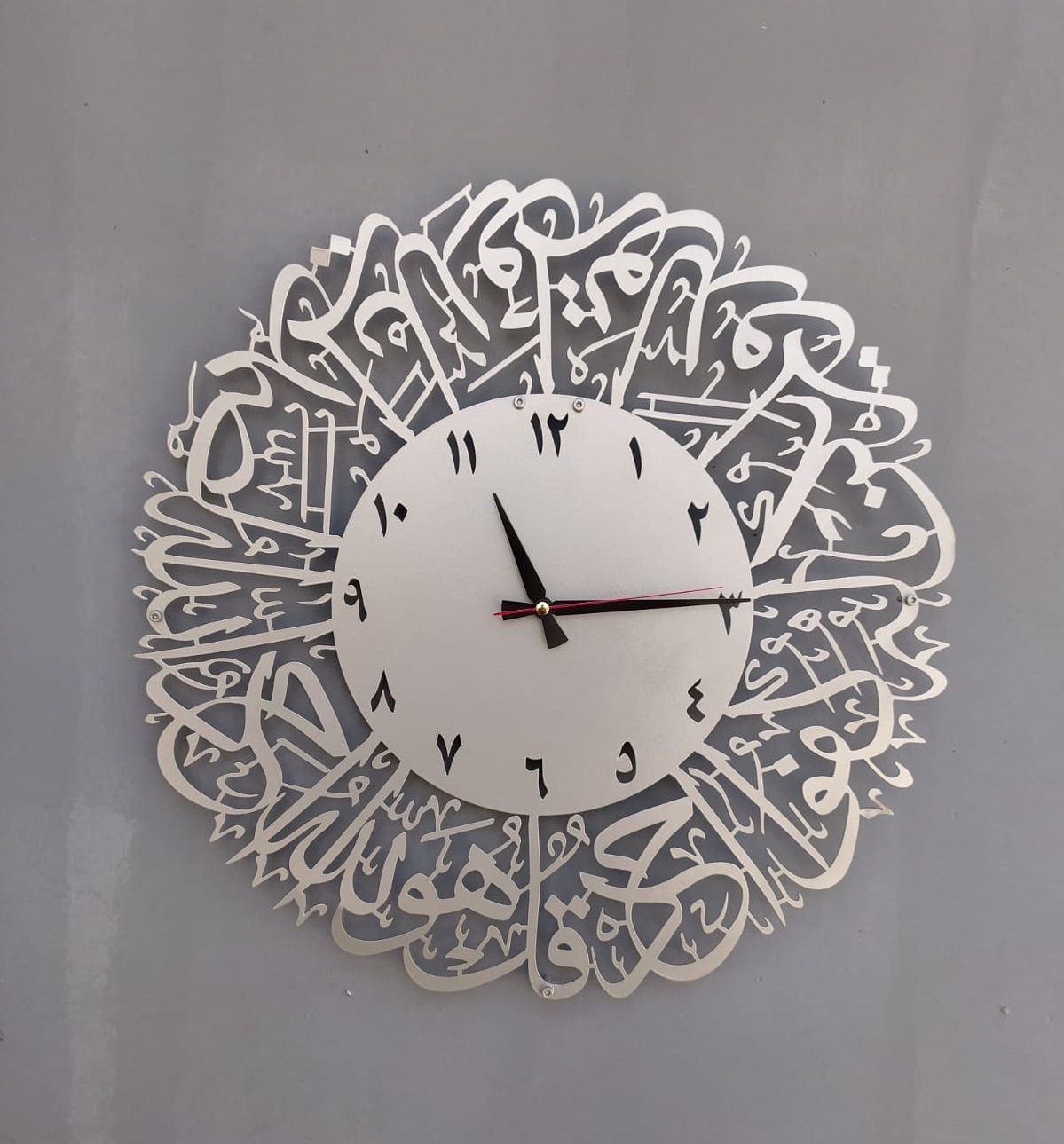 Surah Al Ikhlas Calligraphy Large/Extra Large Metal Wall