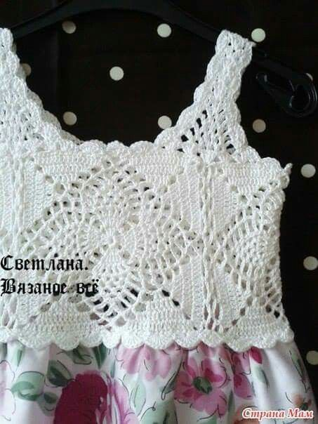 100 Off-White 18A with Pearl Flowers Crochet Baby Dolls Christmas Sewing Gifts