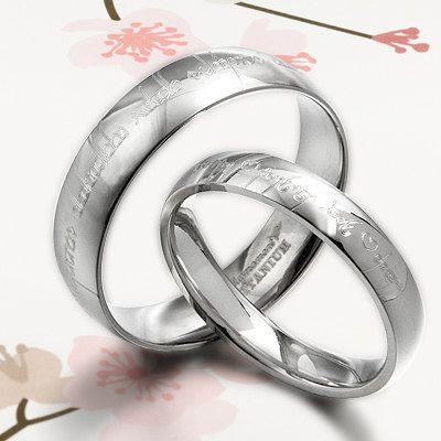 Handmade Groom Lord Of Ring Elvish Matching Wedding Engagement Silver Anium Rings Set Court Shape