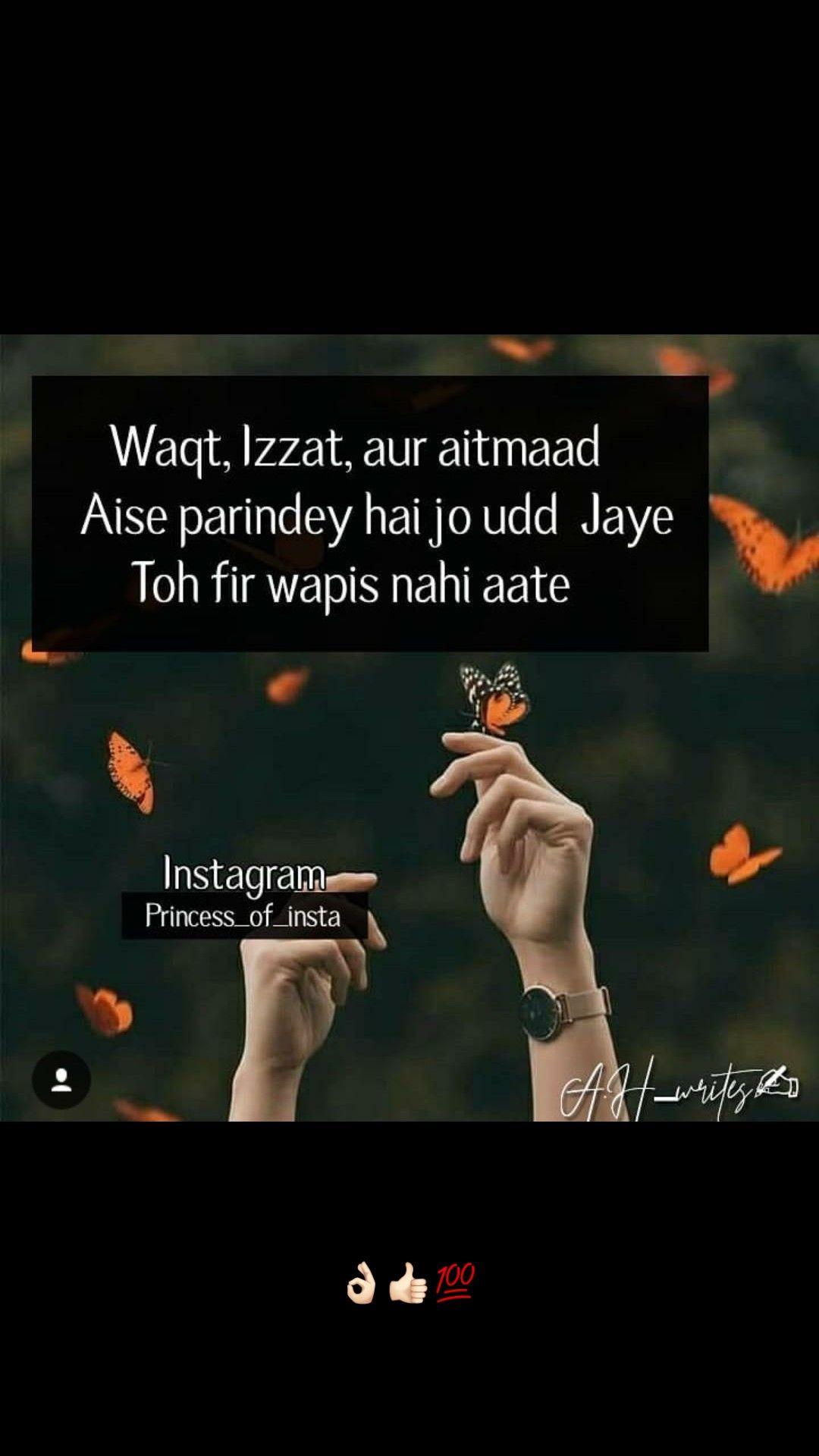 Anamiya Khan Meri Diaryanamiya K Urdu Quotes Hindi