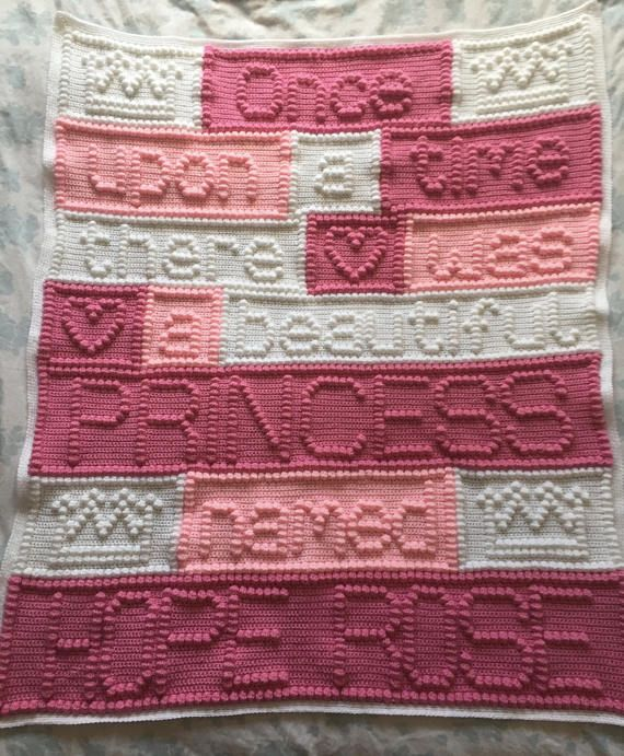 Crochet Princess Personalised Baby Blanket With A Name Hackovanie