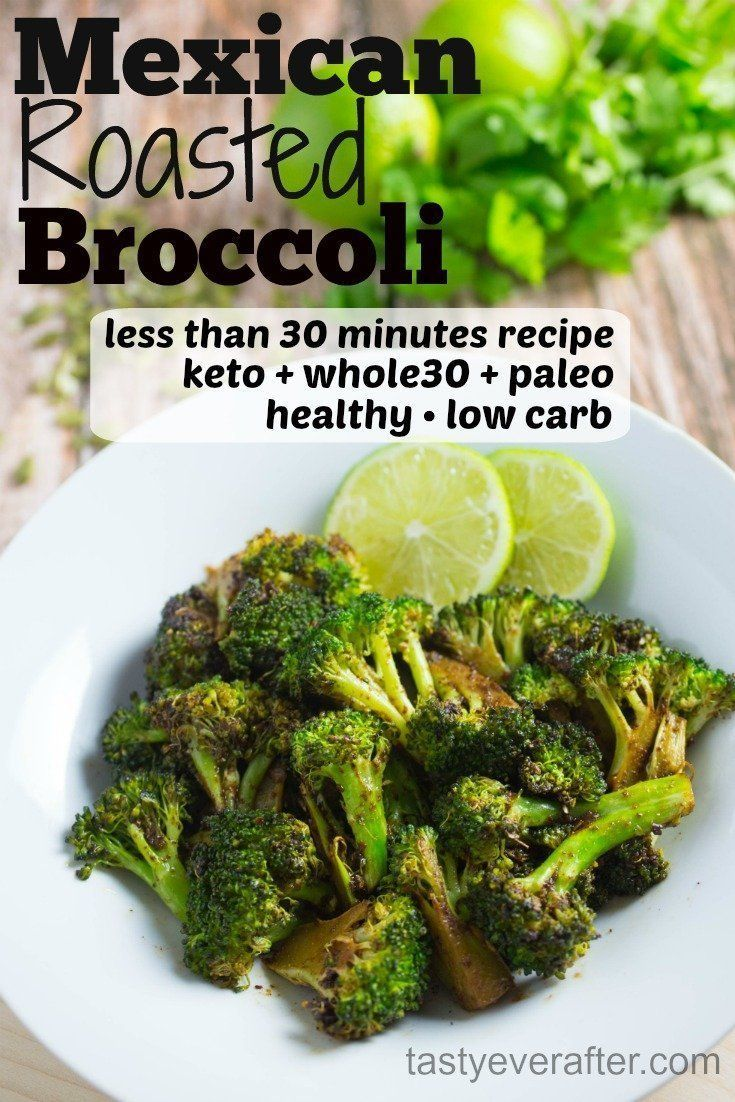 Mexican Roasted Broccoli Easy and healthy Mexican spiced veggie side dish that takes less than 30 minutes to make! and too! via @tastyeverafter