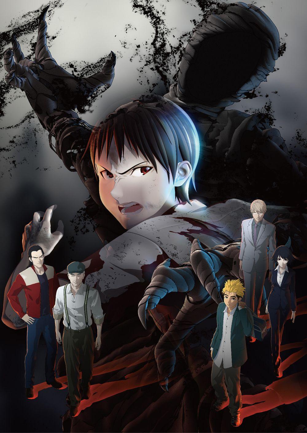宫野真守《亚人》ED曲明年1月底发售 Ajin anime, Ajin, Demi human