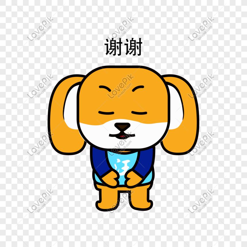 Puppy Dog Dog Big Dog Small Wang Wang Big Wang Wang Want Want Good Sign Expression Pack Warm Color Warm Color Cartoon Hand Painted Puppies Vault Boy Character