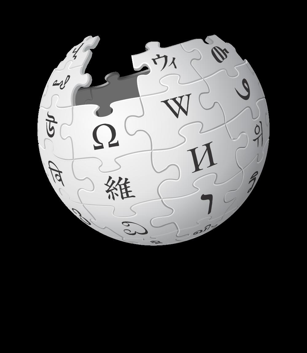 Wikipedia Logo Flattened Encyclopedia Baby Sign Language Wikipedia