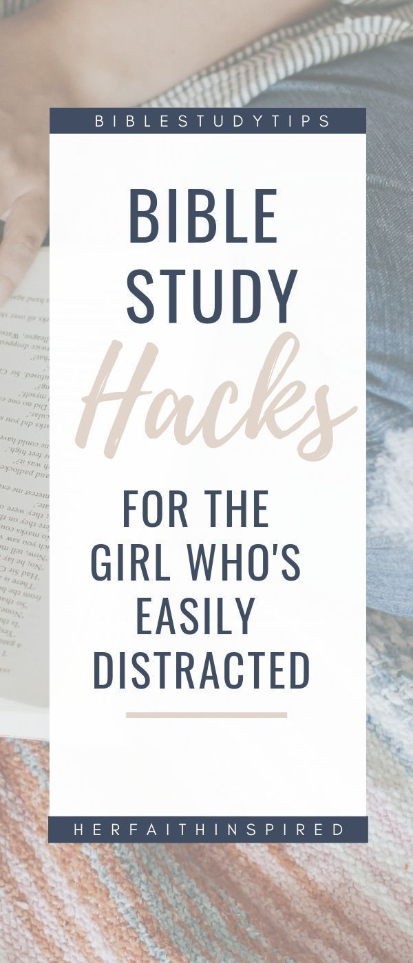 Bible Study Hacks For the Girl Who's Easily Distracted #bible