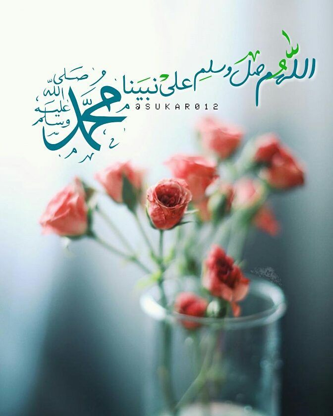 Atmane S On Twitter Islamic Wallpaper Islamic Pictures Islamic Art Calligraphy
